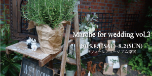 yao用_marcheforwedding_バナー